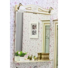 Зеркало Адель 65 белый/патина золото