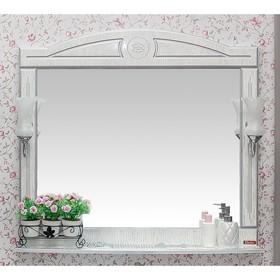 Зеркало Адель 100 белый/патина серебро