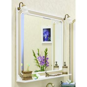 Зеркало Каир 120 белый/патина золото