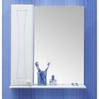Шкаф-зеркало Карина 60, левый