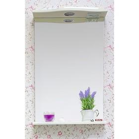 Зеркало Софи 50