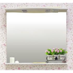Зеркало Софи 100