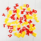 Алфавит русский на магнитах   B1023794 B1023794