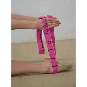 Резина для растяжки всех групп мышц Pastorelli сеньор, с петлями, 120 см