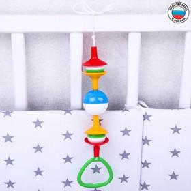Погремушка-подвеска 'Непоседа', цвета МИКС Ош