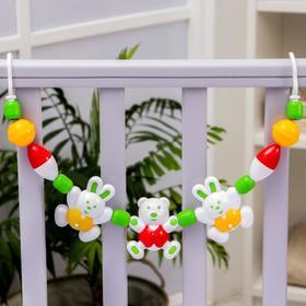 Растяжка на коляску/кроватку «Веселые друзья», цвет МИКС