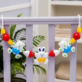 Растяжка на коляску/кроватку «Веселый зоопарк», цвет МИКС