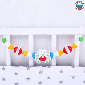 Растяжка на коляску/кроватку «Русский лес», цвет МИКС