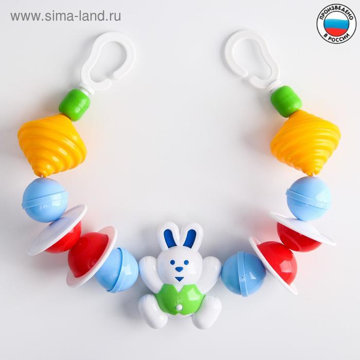 Растяжка «Русское поле», цвета МИКС