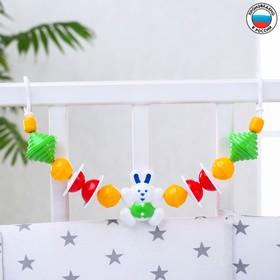 Растяжка на коляску/кроватку «Русское поле», цвета МИКС
