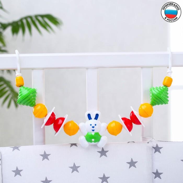 Растяжка на коляску/кроватку «Русское поле», цвета МИКС - фото 106526925
