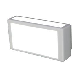 """Светильник """"Фостер-2"""" 15Вт LED белый 26x13x17см"""