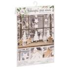 Набор для декора окон «Снежный лес», 21 × 29,7 см