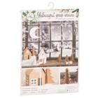 Набор для декора окон «Уютный вечер», 21 × 29,7 см