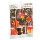 Бумажные украшения на ёлочку «Яркий праздник», набор для декора, 21 × 29,7 см - фото 695674