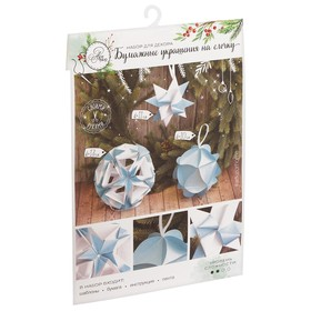 """Paper decorations on the Christmas tree the """"Snowy evening"""" set for decoration, 21 × 29,7 cm"""