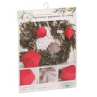 """Paper decorations on the Christmas tree """"Winter evening"""" set for decor, 21 × 29,7 cm"""