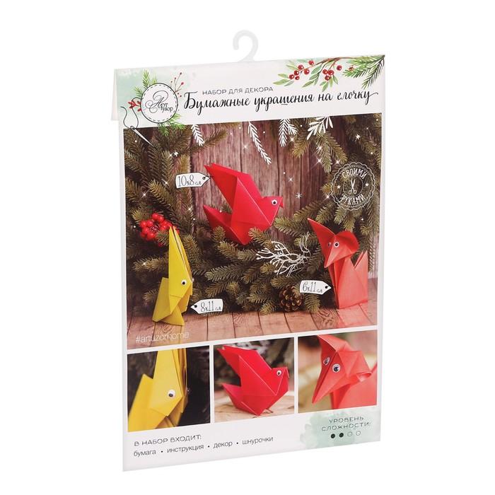 Бумажные украшения на ёлочку «Лесные зверушки», набор для декора, 21 × 29,7 см - фото 695691