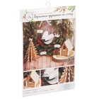 """Paper decorations on the Christmas tree """"Forest fairy tale"""", set for decor, 21 × 29,7 cm"""
