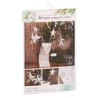 Набор для декора: Бумажные украшения на ёлочку «Сверкающая ночь», 21 х 29,7 см