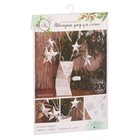 """Paper decorations on the Christmas tree """"Shining night,"""" set for decoration, 21 × 29,7 cm"""