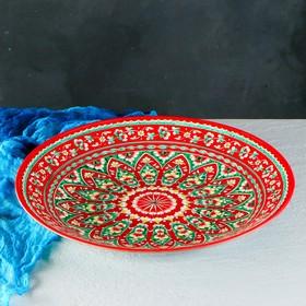 Ляган круглый Риштанская Керамика 41см, кара калам красный,