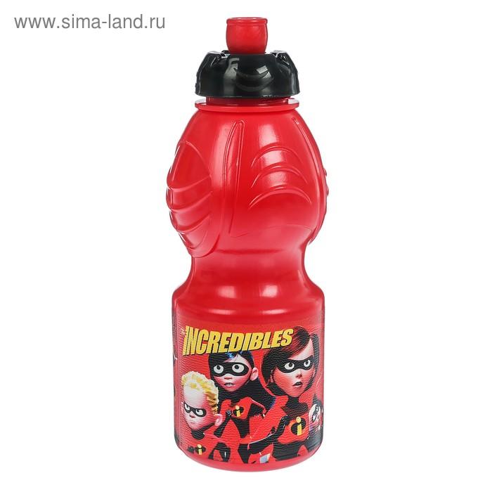 "Бутылка 400 мл ""Суперсемейка"""