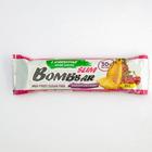 Протеиновый батончик BOMBBAR Slim, ананас/вишня, 35 г
