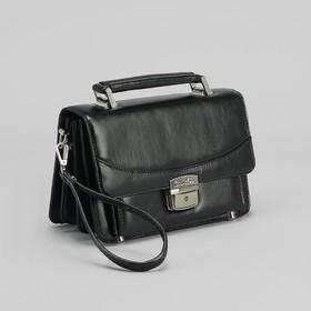 c77d6e792679 Барсетка мужская, 5 отделов, 3 наружных кармана, с ручкой, цвет чёрный Ош
