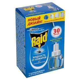 RAID Жидкость для фумигатора 30 Ночей Ош