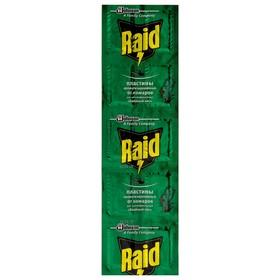 RAID пластины от комаров  Хвойный лес 10 шт Ош
