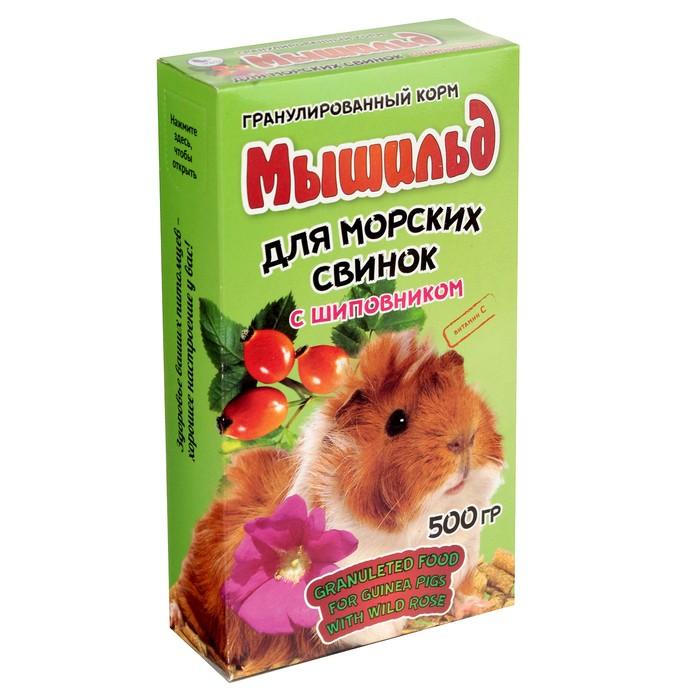 Корм «Мышильд» для морских свинок, гранулированный, с шиповником коробка, 500 г