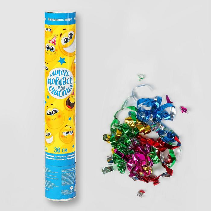 "Firecracker pneumatic ""Emoticons"" (Fanta+ serpentine foil) 30cm"