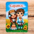 Магнит «Саранск», 6.6 х 9.2 см