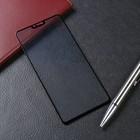 Стекло закаленное с цветной рамкой (fullscreen) для OPPO F7 DF oColor-03 (black)