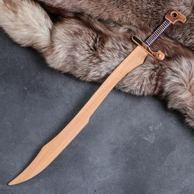 """Сувенирное деревянное оружие """"Меч персидский"""", массив бука, 65 см, микс"""