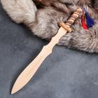 """Сувенирное деревянное оружие """"Клинок Лорда"""", 46 см, массив бука, микс - фото 105640768"""