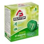 РАПТОР Комплект прибор + пластины от комаров без запаха 10 шт 2625113642