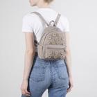 Рюкзак молодёжный, отдел на молнии, 3 наружных кармана, цвет бежевый