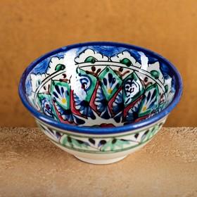 Пиала большая Риштанская Керамика 11см