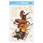Наклейки на стекло «Тройка лошадей», 20 × 34 см
