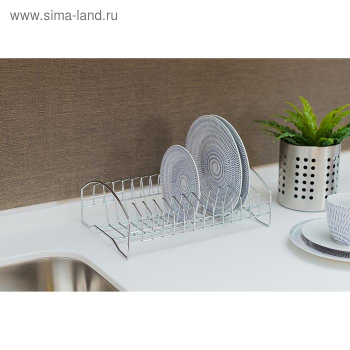 Drying rack for dishes 14 items 28,5х20х19 cm
