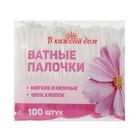 Ватные палочки «В каждый дом», 100 шт. в пакете