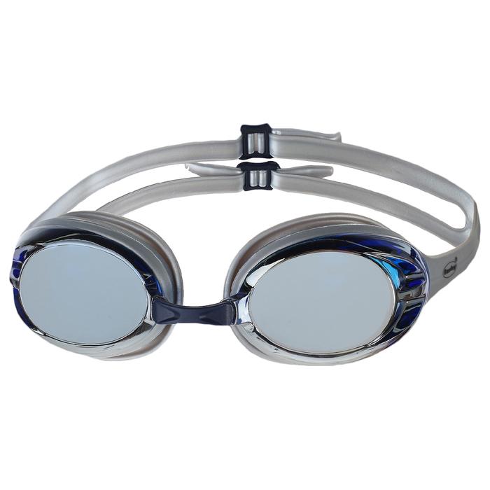 Очки для плавания FASHY Power Mirror Pioneer, зеркальные линзы, регулируемая переносица, цвет серый