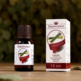 Эфирное масло 'Лемонграсс' 15 мл, флакон-капельница, аннотация Ош