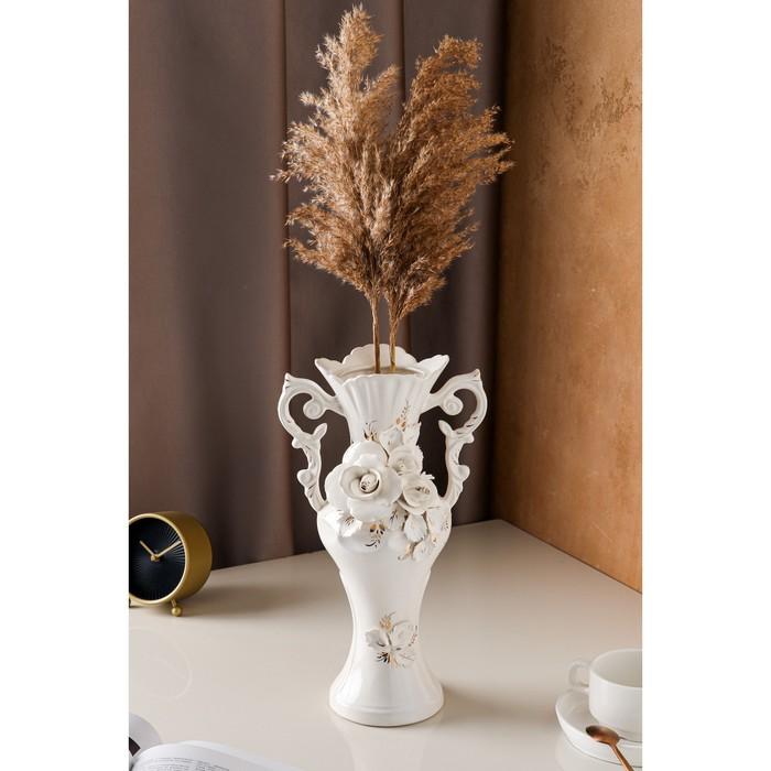 """Ваза настольная """"Маркиз"""", лепка, золото, декор, 37 см, микс, керамика - фото 815561"""