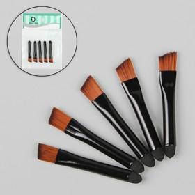Набор кистей для макияжа 'Мини', универсальная, скошенная, 5шт, 4,2*0,7см, цвет чёрный Ош