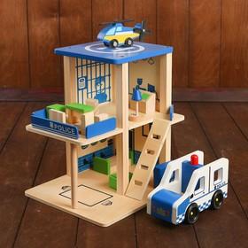 Игровой набор «Полицейская станция»