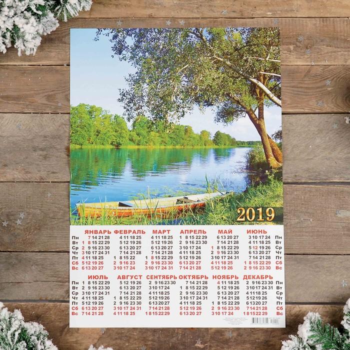 """Календарь листовой А2 """"Природа - 2019 - 2"""" 42х59см"""