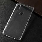 Чехол силиконовый супертонкий для Xiaomi Mi Mix 2s DF xiCase-27